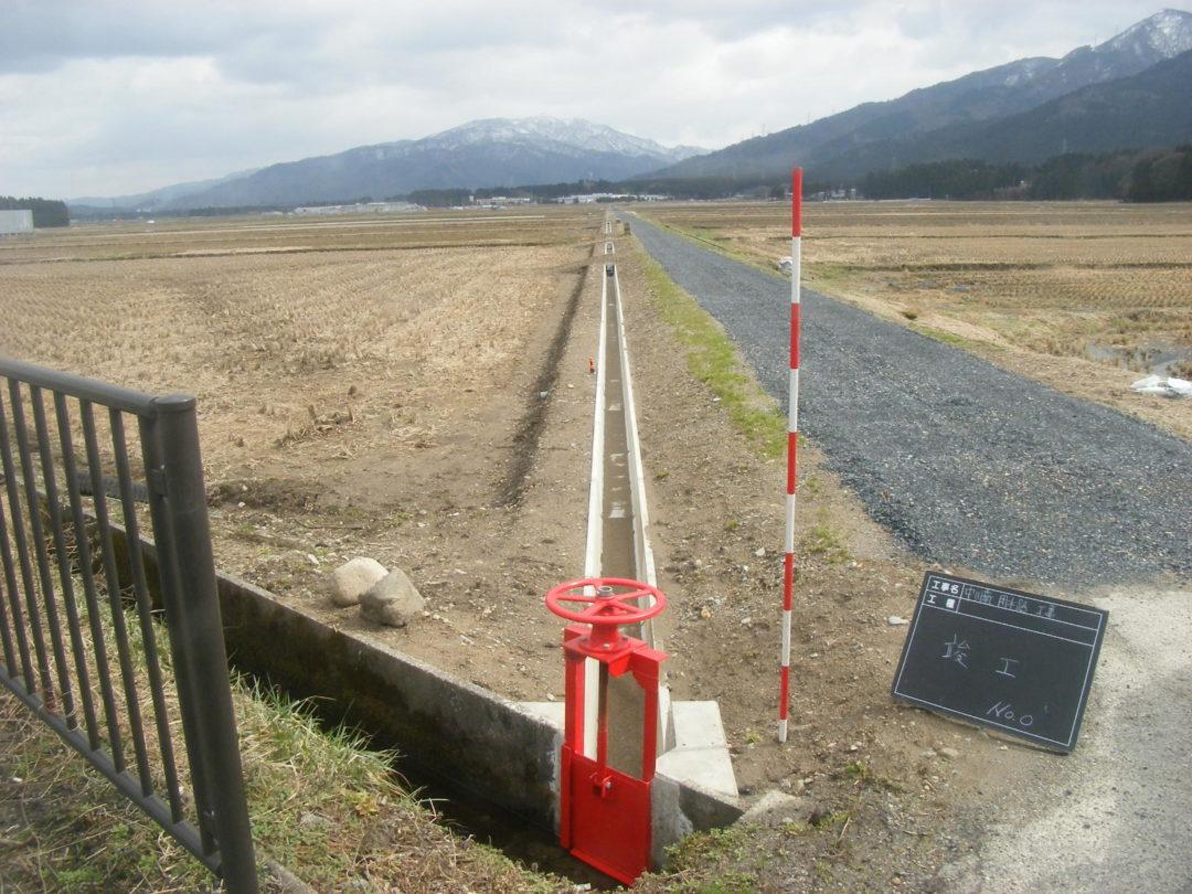 農業基盤整備保進事業 早出川五泉(第2期)地区 中川新用水路工事