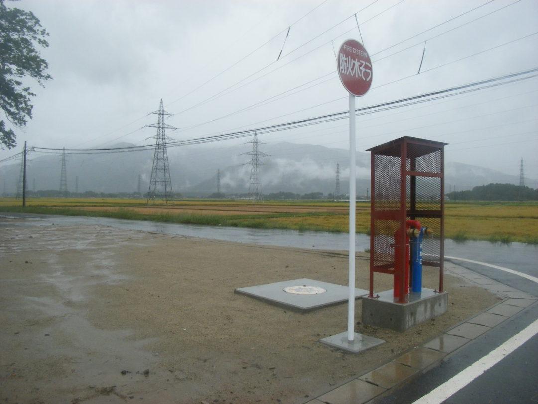 耐震性防火水槽整備工事(上郷屋地内)