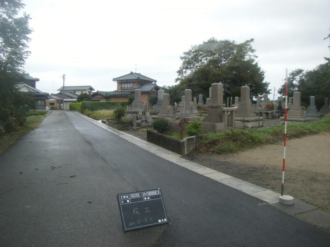 一本杉4号線側溝整備工事